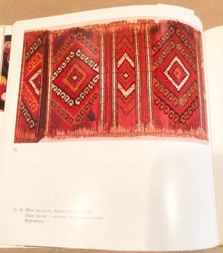 Kazak Textiles and crafts (in Russian ?)