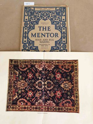 The Mentor Rugs and Rug Making Vol. 2 No. 19 or no. 71 of the full series. John Kimberley Mumford