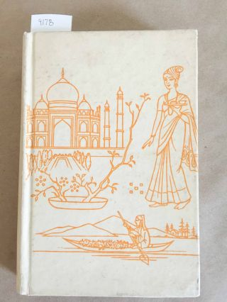 Shahi Tukre (Indian cookbook inscribed to Elizabeth Moynihan). Savitri Bhatia.